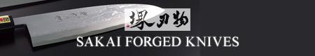 SAKAI FORGED KNIVES